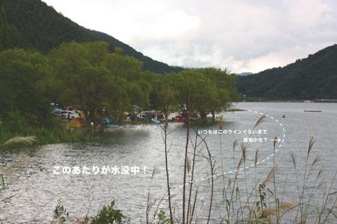 20110923西湖水没キャンプ10.jpg