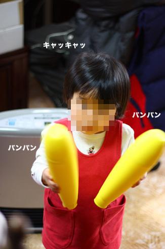 20120102パパ実家3.jpg