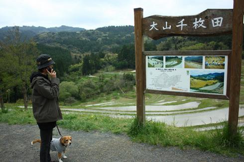 20120421誕生日旅行93.jpg